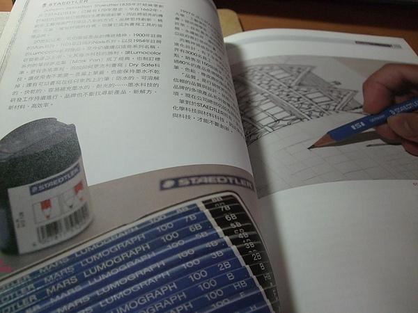 DSCF1137.JPG