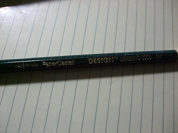 DSCF1863.JPG