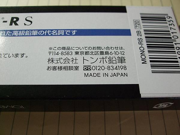 DSCF2405.JPG