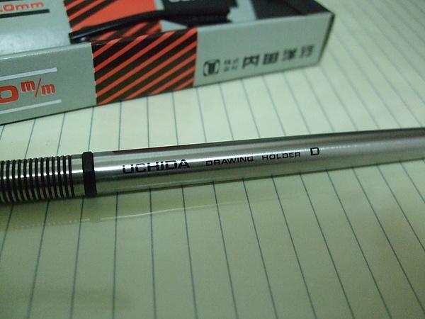 DSCF0705.JPG