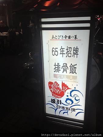 IMG_6775.JPG