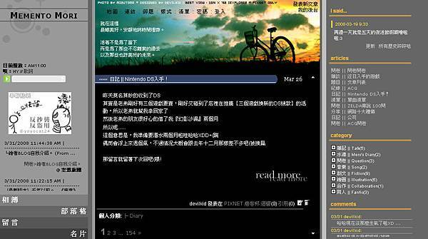 【夕陽與腳踏車】