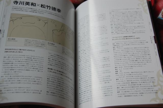 DSC_0980.JPG
