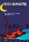 image_bookCAYB322E.jpg