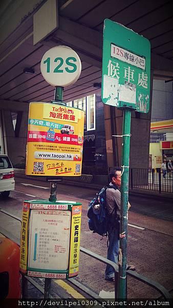 C360_2015-06-22-18-10-35-309.jpg