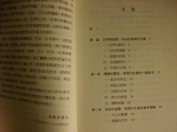 ALIM1078.JPG