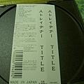 PICT3388.JPG