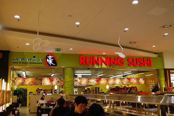 奔跑的壽司