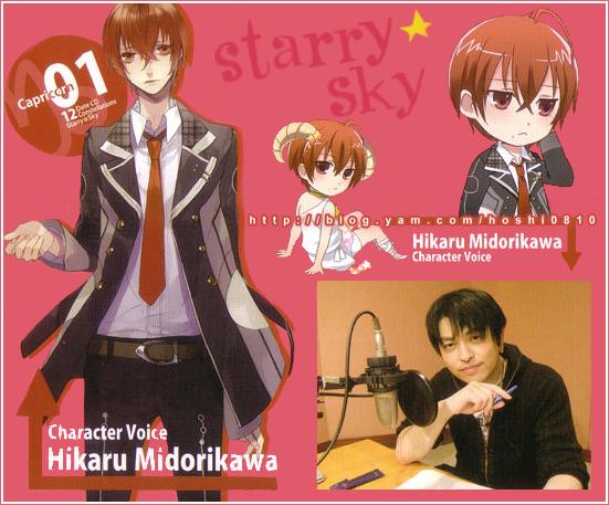 Starry-Sky 06(土萌羊).png