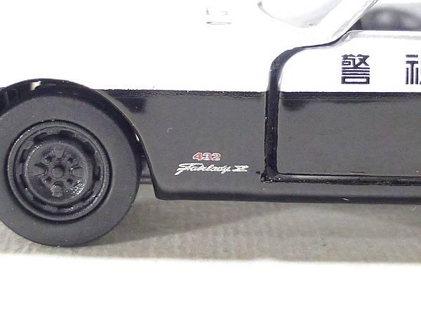 P1290787