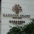 HK_20110225_0228_0069.jpg