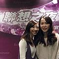 2011-01-07_00030.jpg