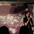 2011-01-07_00061.jpg