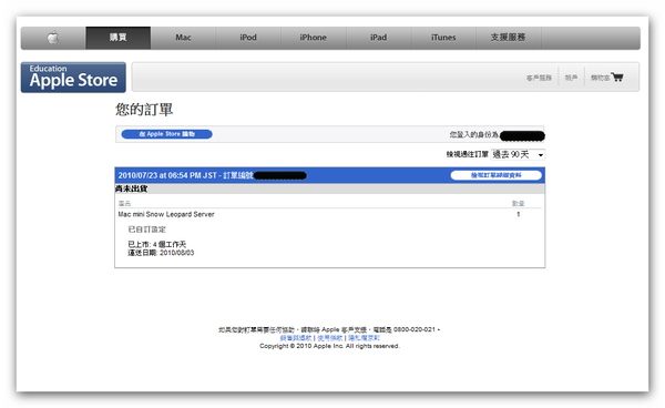 mac-2.png