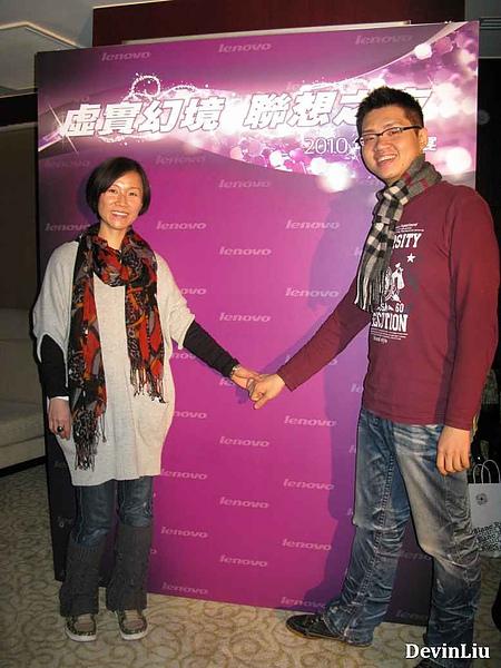 2011-01-07_00018.jpg