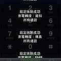 HK_20110225_0228_0024.jpg