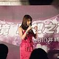 2011-01-07_00051.jpg