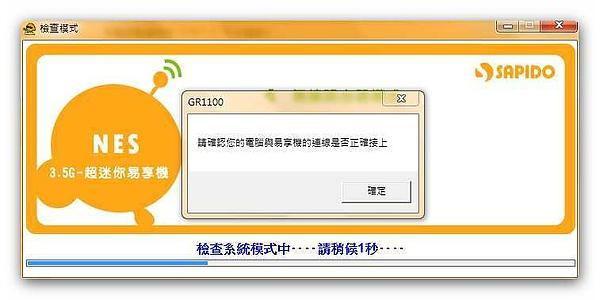 APC - 2010.04.10 19.18 - 001.3d.jpg