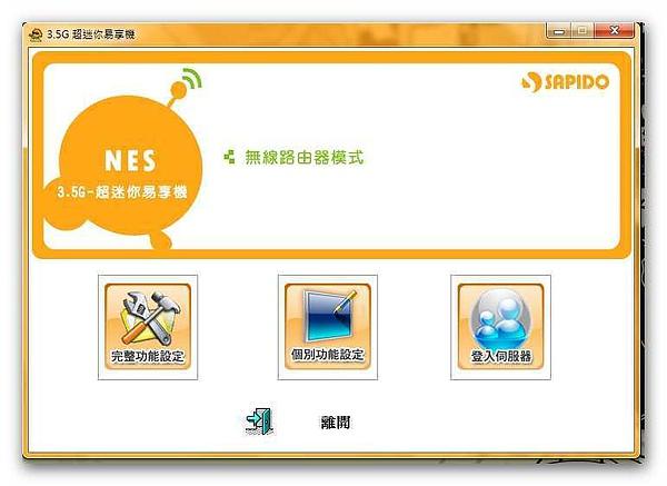 APC - 2010.04.10 19.47 - 001.3d.jpg