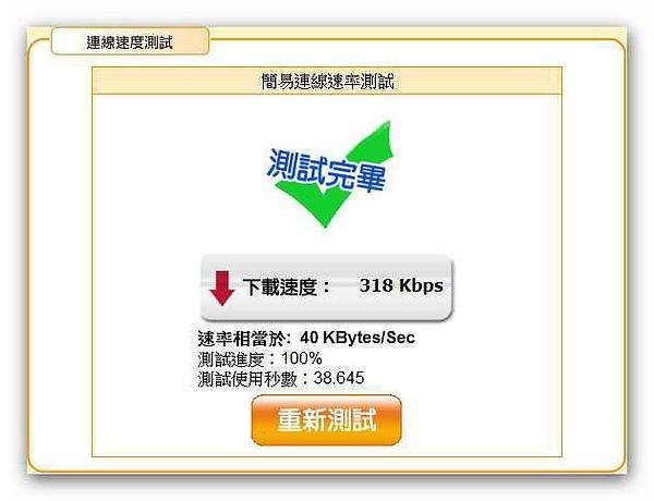 APC - 2010.04.10 20.09 - 001.3d.jpg