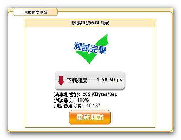 APC - 2010.04.10 20.13 - 003.3d.jpg