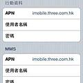 HK_20110225_0228_0064.jpg
