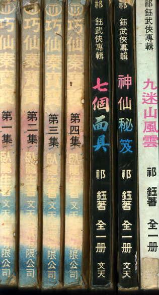 o2books200505050011.jpg