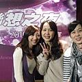 2011-01-07_00031.jpg