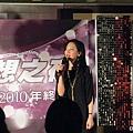2011-01-07_00060.jpg