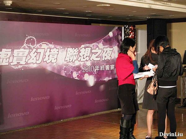 2011-01-07_00004.jpg