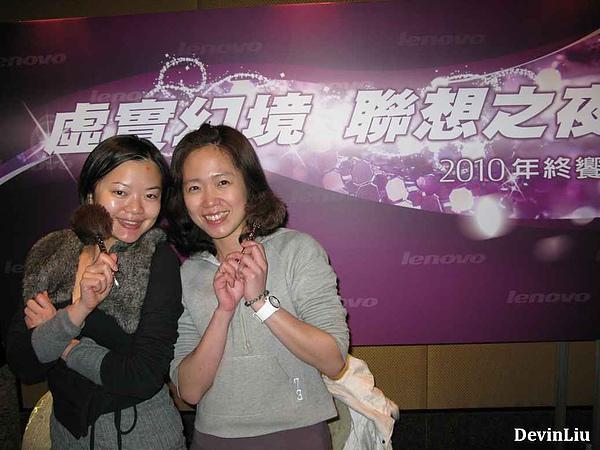 2011-01-07_00009.jpg