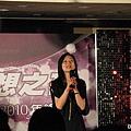 2011-01-07_00058.jpg