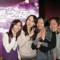 2011-01-07_00033.jpg