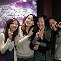 2011-01-07_00034.jpg