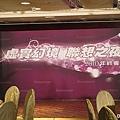 2011-01-07_00006.jpg