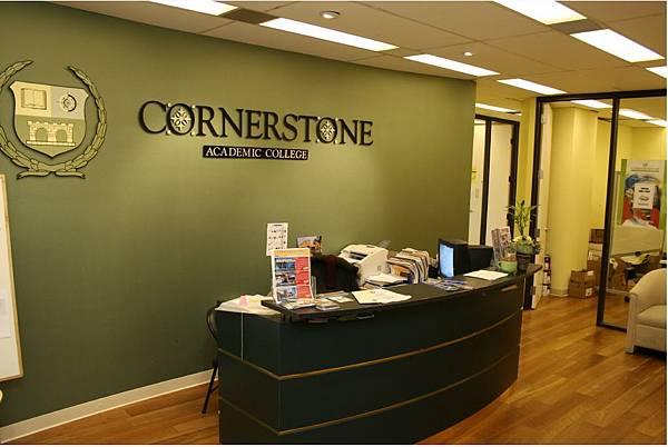 cornstone.jpg