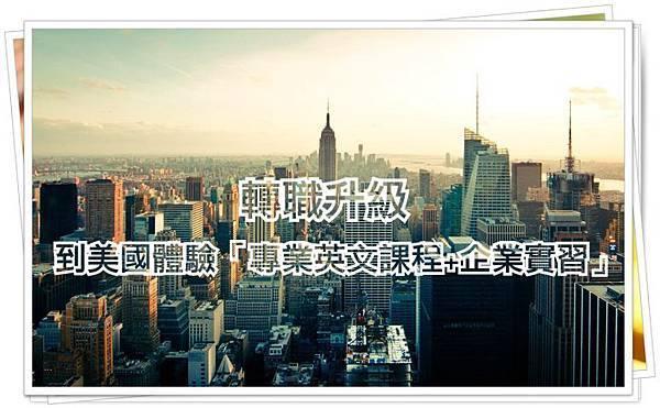 skyline-buildings-new-york-skyscrapers-large.jpg
