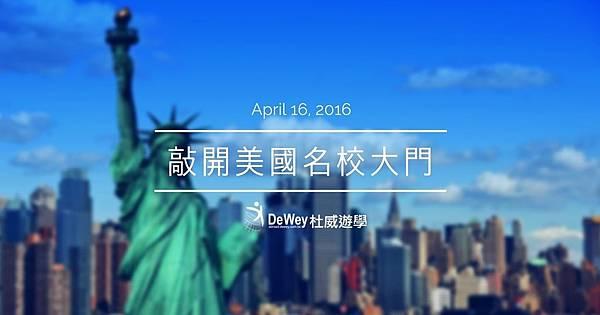 April 16, 2016.jpg