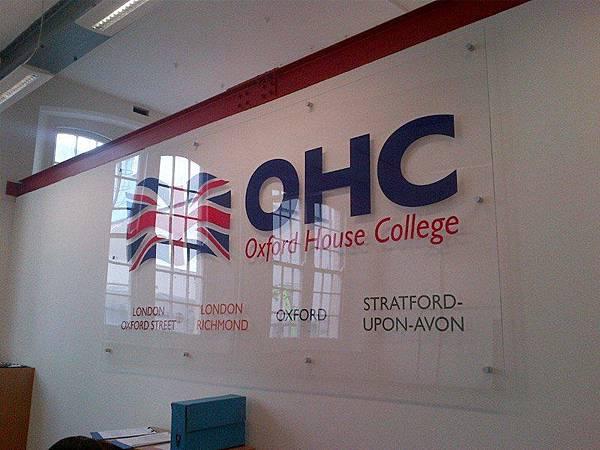 OHC倫敦-OHC標誌.jpg
