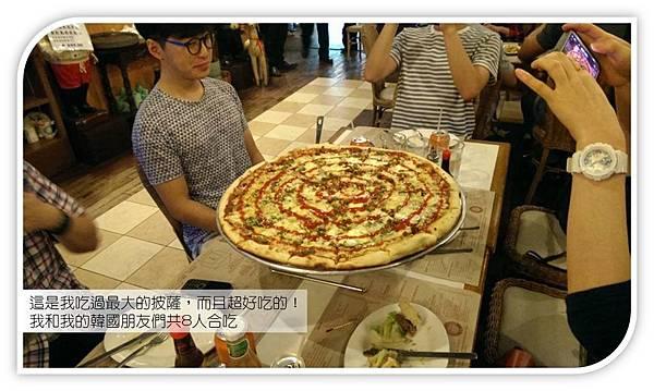 巨大pizza.jpg