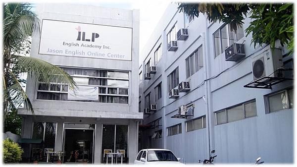 ILP外觀.jpg