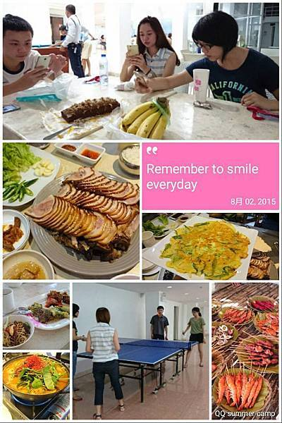 QQ學生分享2.jpg