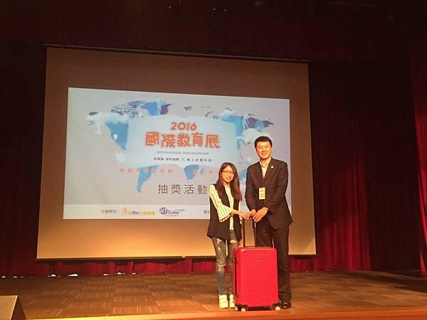 教育展-台北_1812.jpg