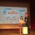 教育展-台北_1412.jpg