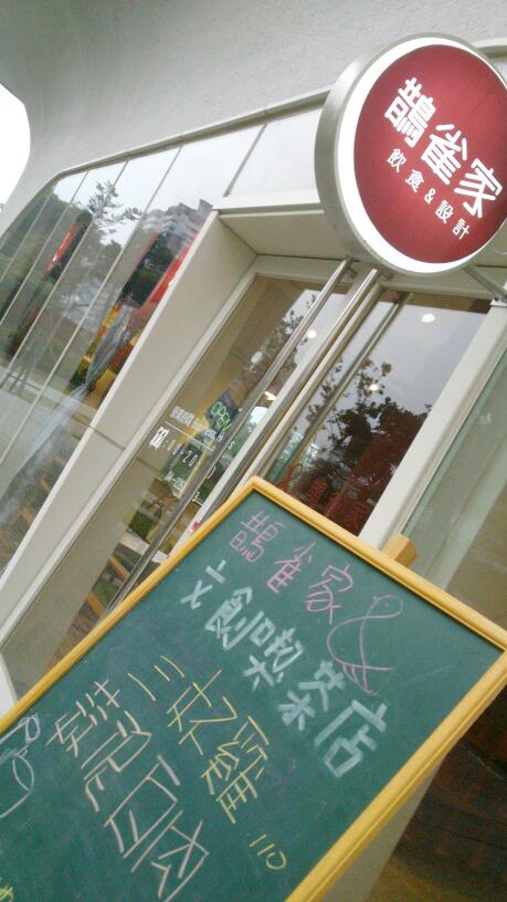 台中婚紗阿透哥-國立台中圖書館