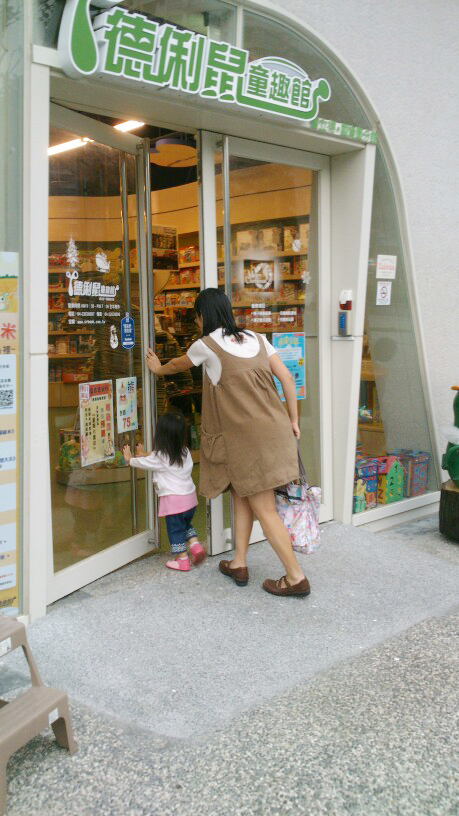 台中婚紗阿透哥-國立台中圖書館 (5)