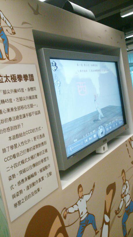 台中婚紗阿透哥-國立台中圖書館 (11)