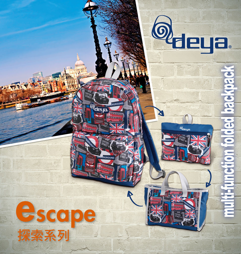 2012Deya海報-多合一系列-完稿-escape_O