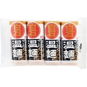 はたけなか製麺株式会社.jpg