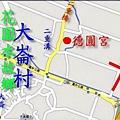 德圓宮地圖1.jpg